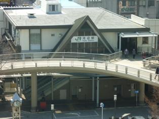 から 駅 立川 駅 河辺 河辺駅